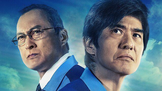 『Fukushima 50』無料で動画を見る方法は?アイキャッチ画像