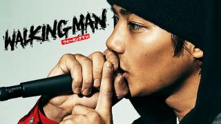 『WALKING MAN』無料で動画を観る方法!アイキャッチ画像
